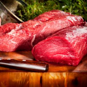 Asiento Roast Beef ANGUS